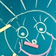 Sun, child's drawing with chalk — Stock Photo