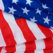 Americflag background — Stock Photo #9457718