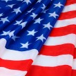 American flag background — Stock Photo #9517290