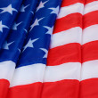 American flag background — Stock Photo #9535295