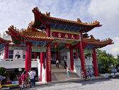 Thean Hou Temple, Kuala Lumpur, Malaysia — Stock Photo
