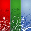 Floral banner — Stock Vector #8548679