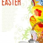 Easter Frame — Stock Vector #8888125