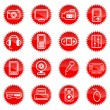 Media icons — Stock Vector #10437158