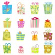Cute gift box — Stock Vector