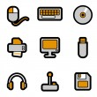 Computer objects icon — Stock Vector
