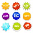 Royalty-Free Stock Vektorgrafik: Shopping tag