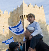 Jerusalem day — Foto de Stock