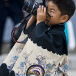 Stock Photo: Japanese Culture Day