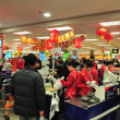 Chinese supermarket — Stock Photo