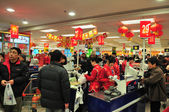 Chinese supermarket — Foto de Stock
