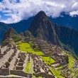 Machu Pichu - Stock Photo