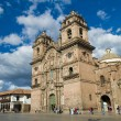 Cusco Cathedral - Foto Stock