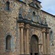 Stock Photo: Cusco church of Santo Domingo