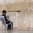 The Western wall — Photo