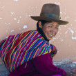 Stock Photo: Peruviwoman
