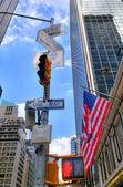 Edificio en nueva york — Foto de Stock