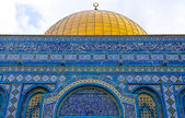 Dome of the rock — Stock Photo