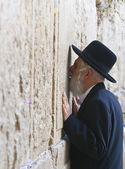 Batı duvarı dua — Stok fotoğraf