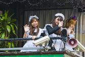 Maid cafe — Stock Photo