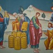 Стоковое фото: Presco in Capernaum church