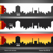 Banners with cityscape — Stock Vector