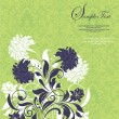 Floral vintage invitation card — Image vectorielle