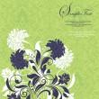 Floral vintage invitation card — Stock Vector