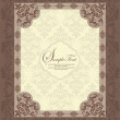 Invitation vintage card with floral ornament — Image vectorielle