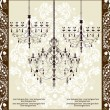 Invitation vintage card with floral ornament and chandelier — ベクター素材ストック