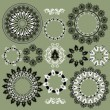 Set of ornate vector ornaments — Stock Vector