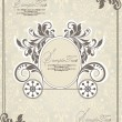 Vintage wedding invitation design with carriage — Stok Vektör