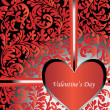 Valentine background — Stock Vector #8640379