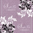Elegant purple invitation card — Stock Vector
