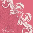 Pink vintage damask invitation card — Stock Vector #9886745