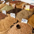 Royalty-Free Stock Photo: Spice market