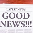 The newspaper GOOD NEWS!!! — Stock Photo