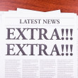The newspaper EXTRA! EXTRA! — Stock Photo #10554433