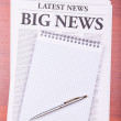 Newspaper BIG NEWS — Stock Photo #10555297