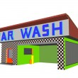 Stock Photo: Car wash