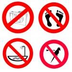������, ������: Forbidden actions
