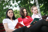 Students in the open air — Stock Photo