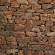 Cobble stone wall — Stock Photo