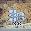 Israeli road signs — Stock Photo