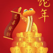 Chinese New Year Golden Snake Illustration — Stockvektor