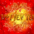 Double Chinese Dragon with Happy New Year Wishes — ストック写真