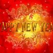 doppio drago cinese con auguri di felice anno nuovo — Foto Stock