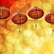 Chinese New Year Dragon Good Luck Text on Lanterns — Stock fotografie