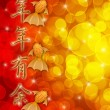 Three Fancy Goldfish with Chinese Auspicious Text — Stock Photo