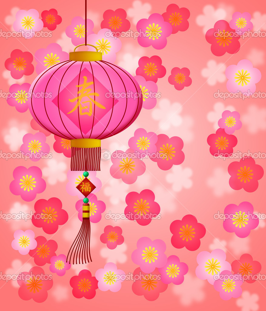 sakura cherry blossom live wallpaper